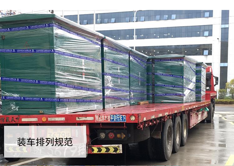 关于永册电缆分支箱的发货流程