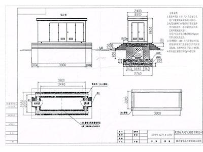 箱变基础图(含产品尺寸).jpg